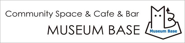 MuseumBase