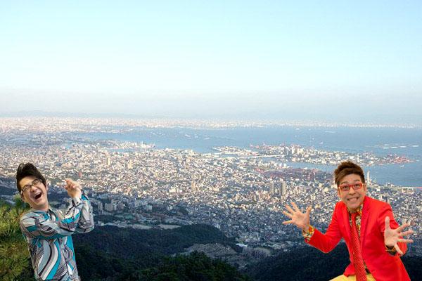掬星台から大阪湾を望む